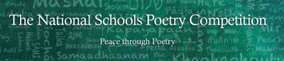 b2ap3_thumbnail_National-Schools-Poetry-Competition.jpg